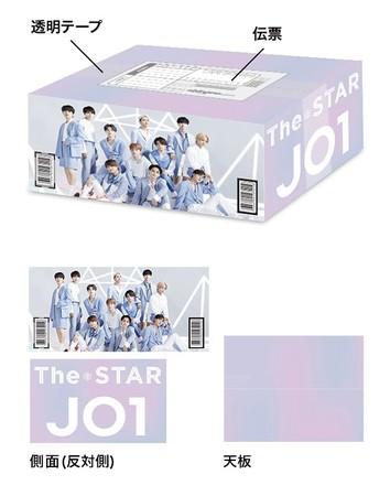 「楽天ブックス」、JO1の新作アルバム『The STAR』の「楽天ブックス限定オリジナル配送BOX」を公開