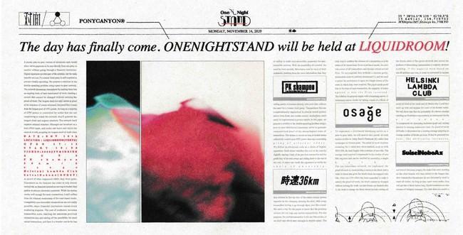 11月16日(月)「One Night STAND -SET IN-」が恵比寿LIQUIDROOMにて開催決定!