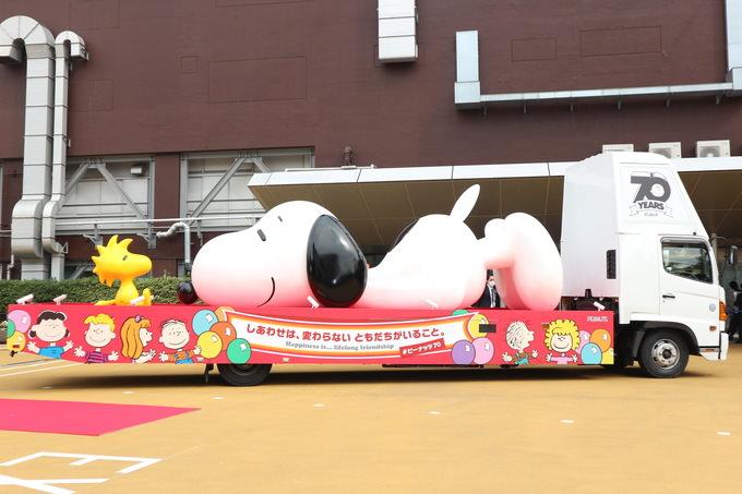 出会えたら超ラッキー!スヌーピー誕生70周年記念のトラックにフワちゃんも大興奮