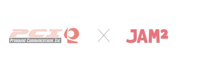 楽器シェアサービス「JAM2」、株式会社プロサウンドコミュニケーションズジャパンとの業務提携決定
