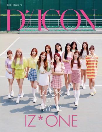 "K-POPアーティストの""神写真集""Diconシリーズ! IZ*ONE写真集『LOOK AT MY iZ』JAPAN EDITIONが11月9日(月)発売&日本オリジナル豪華特典を初公開!"
