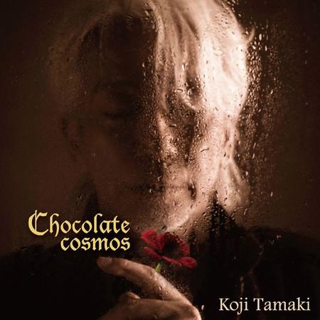 孤高のヴォーカリスト玉置浩二、6年振りのニューアルバム「Chocolate cosmos」収録楽曲決定!!