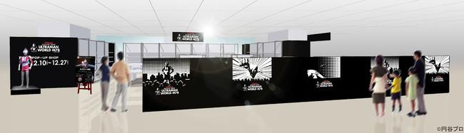 ウルトラマンオフィシャルショップ「ウルトラマンワールド M78」が12月10日~12月27日の期間限定であべのハルカス近鉄本店ウイング館4Fにオープン!