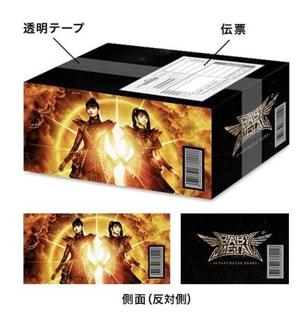 「楽天ブックス」、BABYMETALの新作ベストアルバム『10 BABYMETAL YEARS』の「楽天ブックス限定オリジナル配送BOX」を公開