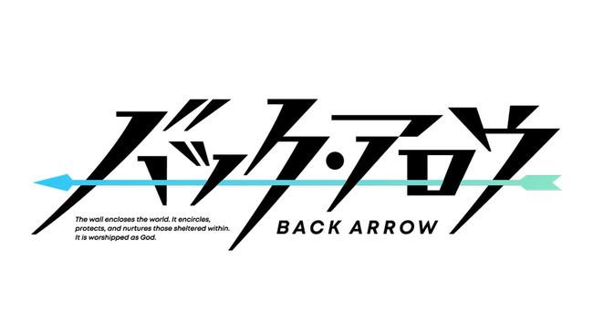 2021年1月より放送開始のオリジナルTVアニメーション『バック・アロウ』主題歌はオープニングテーマ:LiSA、エンディングテーマ:斉藤朱夏に決定!OPテーマ使用のPV第2弾公開!