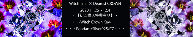 Dearest CROWN「Witch Crown Key」