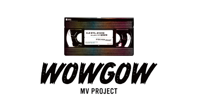 """WOWOW×MAN WITH A MISSION MUSIC VIDEOを制作する新企画「WOWGOW MV PROJECT」第2弾 2021年1月は""""上田大樹×振付稼業air:man""""とコラボ!"""