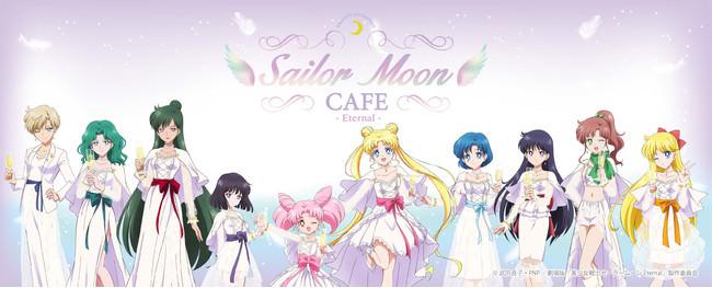 劇場版「美少女戦士セーラームーンEternal」公開記念「セーラームーンカフェ-Eternal-」開催!!