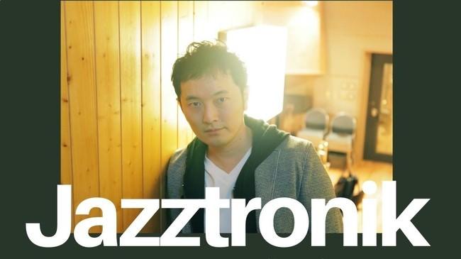 【音楽ライブ配信 MUSER】12/5に野崎良太が率いるJazztronikによる「Jazztronik Trio LIVE」、DJイベント「Jazztronica!!」の公演が決定!