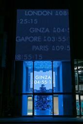 歴史ある銀座のクリスマスツリーがGINZA 456に復活