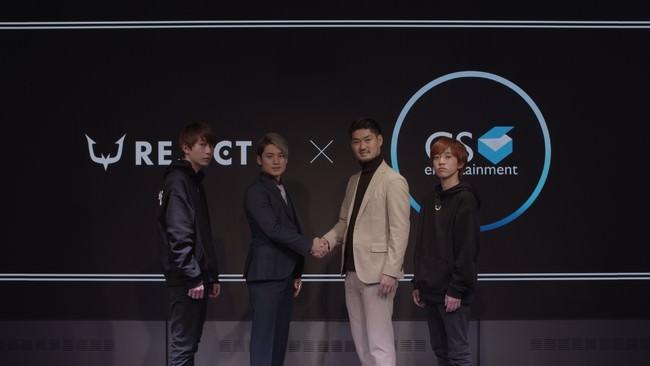 株式会社CS entertainmentがPUBGm部門設立にあたり、プロeスポーツチーム「REJECT」から選手2名の移籍を決定!