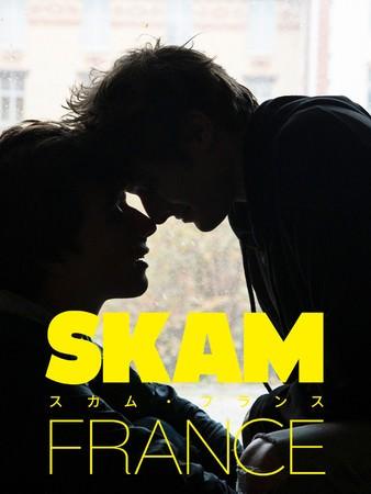 「Rakuten TV」、日本初上陸となるフランスの人気ドラマシリーズ「SKAM FRANCE」(スカム・フランス)の独占先行配信を決定