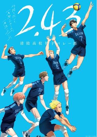 TVアニメ「2.43 清陰高校男子バレー部」Blu-ray Disc & DVD BOX発売決定!