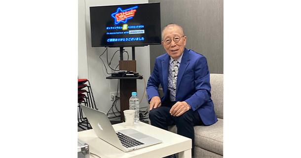 小林克也生誕80年!放送開始40年を記念! BS朝日「ベストヒットUSA」初のオンラインサロン開催 「80/40プロジェクト」いよいよ始動!