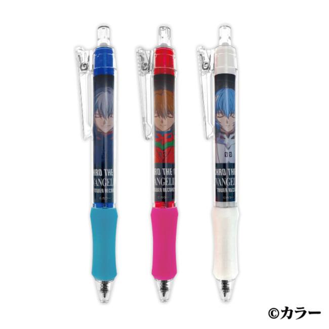ボールペン 3種