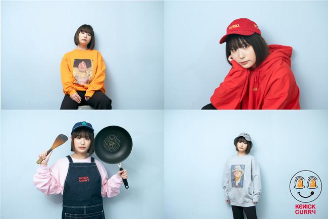 【1月22日は、カレーの日】鶴ハルナ、KENICKCURRY(ケニックカレー)の新作アパレルモデルに起用!