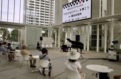 初心者シニアのピアノデビューを先端技術で後押し!「だれでもピアノ」を使った演奏会を横浜で開催!!