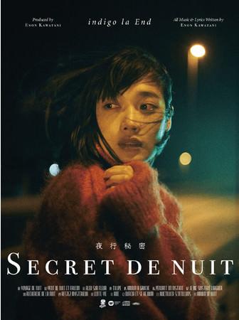 『夜行秘密』初回限定盤A