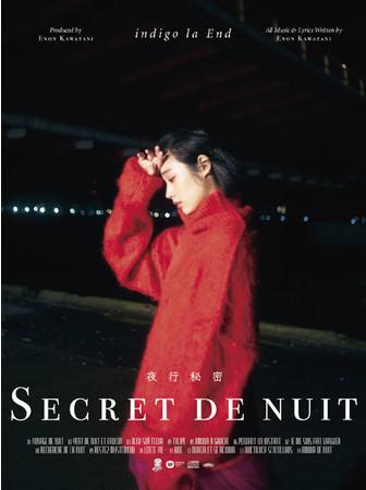 『夜行秘密』初回限定盤B