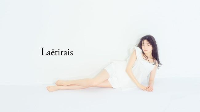 久間田琳加がボディケアのプロデュースブランド「Laëtirais(レティレーズ)」の立ち上げを発表!!