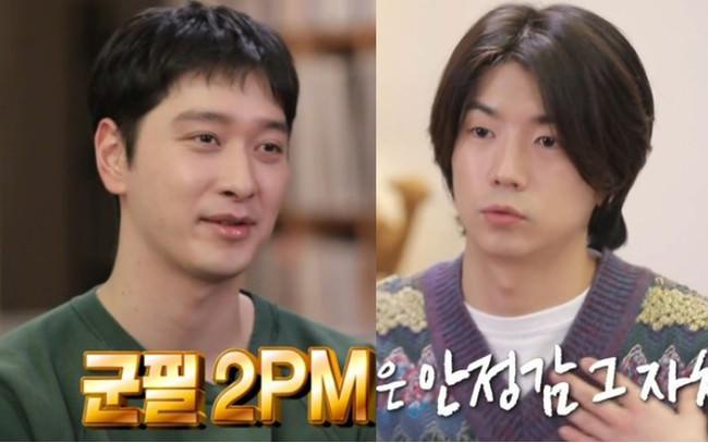 【KNTV】4月はウヨン&チャンソン(2PM)登場!『シングル男のハッピーライフ』