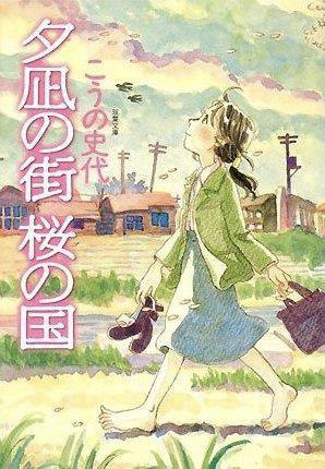 """STRAYDOG""Produce公演『夕凪の街 桜の国』オーディション"