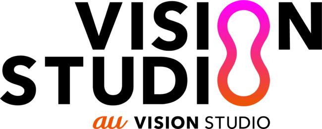 5GやXRで新たな体験を創造、クリエイティブチーム「au VISION STUDIO」を発足 ~バーチャルヒューマンなどを活用した取り組みを開始~