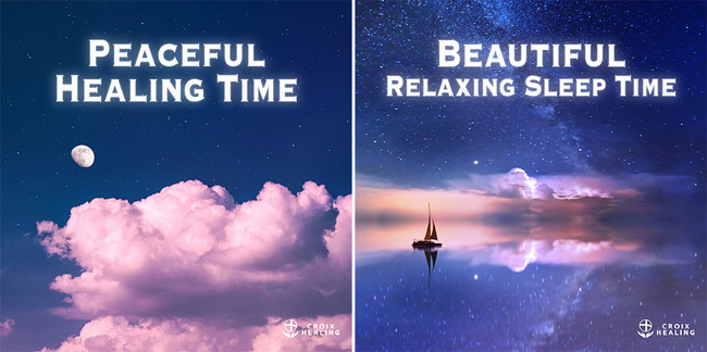 美しく眠る・・・疲れたココロとカラダを優しく包み込み、神秘的な雰囲気でゆったりとした静かな時を過ごす。至福のリラックス・タイムをあなたに