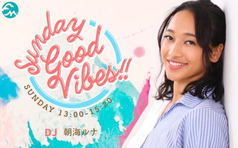 【FMヨコハマ】2021年4月スタートの新番組をピックアップ!