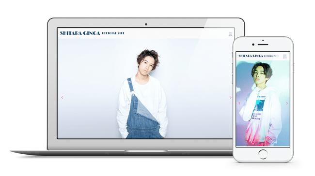 俳優・設楽銀河の公式サイトをオープン