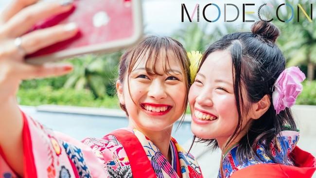 授賞式は沖縄で開催予定!「MODECON九州・沖縄 SUMMER FES 2021」エントリー開始!