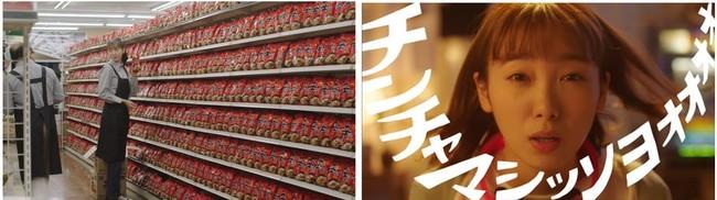 飯豊まりえが店員に扮し大量の辛ラーメンを品出し!辛ラーメン新CMが4月10日(辛ラーメンの日)より公開!