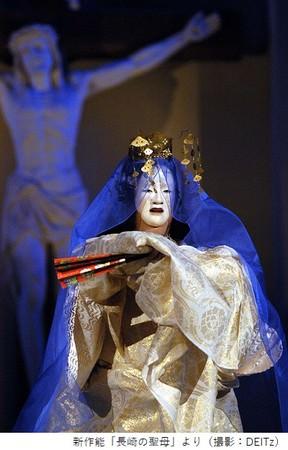 現代の観客のための能『新作能「長崎の聖母」「ヤコブの井戸」』上演決定。2演目セット券をカンフェティで限定発売。