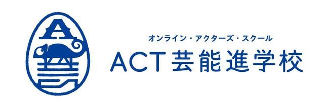 ACT芸能進学校 アイコン・ロゴ