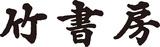 優勝賞金100万円!竹書房Presents「怪談最恐戦2021」5/1(土)より応募受付開始!!