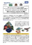 「アニア ジュラシック・ワールド/サバイバル・キャンプ  決戦!バトルマウンテン」6月24日(木)新発売