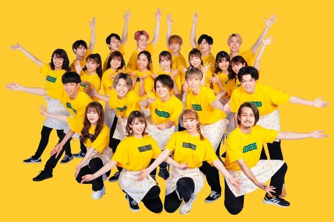 「バナナの神様」で働くキャストで構成されたチーム Banana Angels初の単独公演『Road to Dream』開催!
