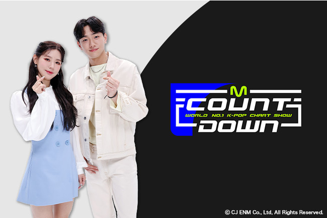 アジア最大級のK-POPチャートショー「M COUNTDOWN」【auスマートパスプレミアム】にてアーカイブ配信開始!