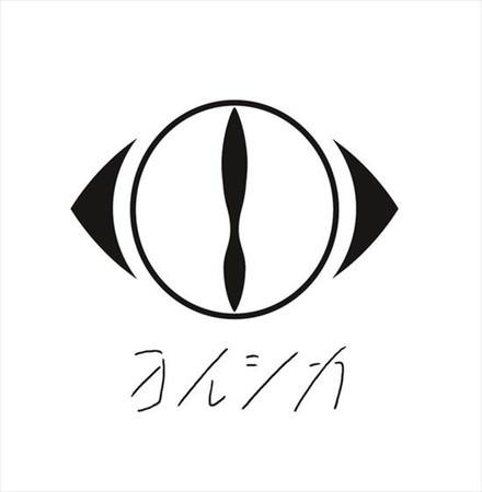 ヨルシカ LIVE TOUR 2021「盗作」開催!ヨルシカ smartphone site「後書き」会員先行が5月27日(木)から受付開始!
