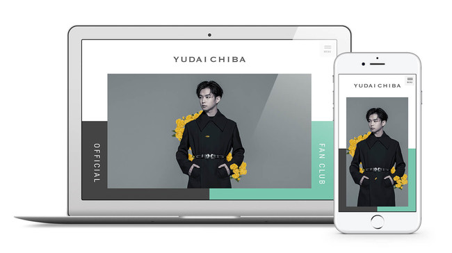 俳優・千葉雄大の公式ファンクラブをリニューアルし、新たに公式サイトを開設