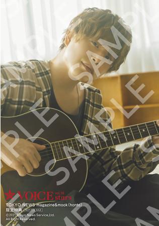 「TVガイドVOICE STARS vol.18」honto購入特典生写真(絵柄②)