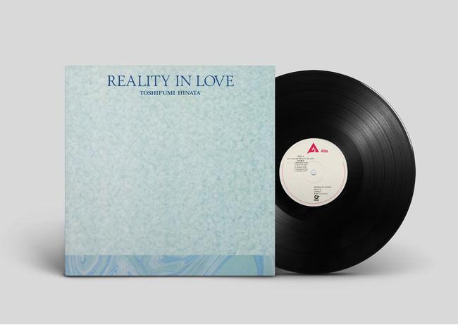 全世界でストリーミング再生1600万を超える「Reflections」を収録した日向敏文の3rdアルバム『ひとつぶの海』がアナログ盤復刻!