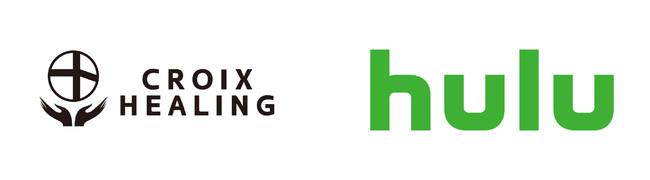 癒やしの4K高画質動画をヒーリング業界大手の株式会社クロアが国内最大級のオンライン動画配信サービス「Hulu」にて配信開始(クロアヒーリング・チャンネル)