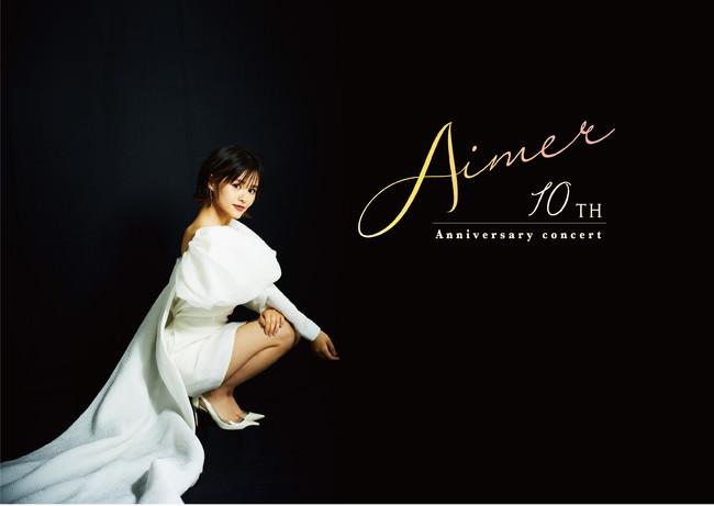 Natsumi Kon 10th Anniversary Concert「Aimer」