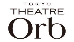 """""""楽しい""""を詰め込んだ「渋谷よくばりセット」を7月1日数量限定で発売!"""