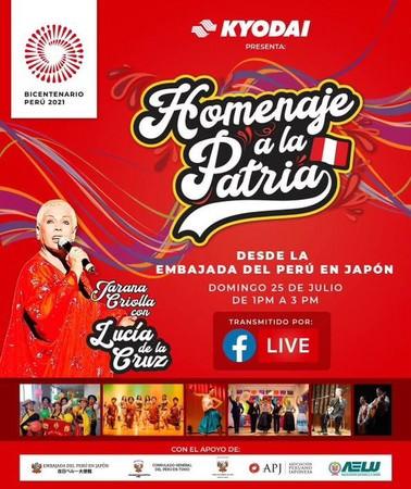 【ペルー独立200周年記念】ペルーフェスティバル「HOMENAJE A LA PATRIA」のオンライン開催について