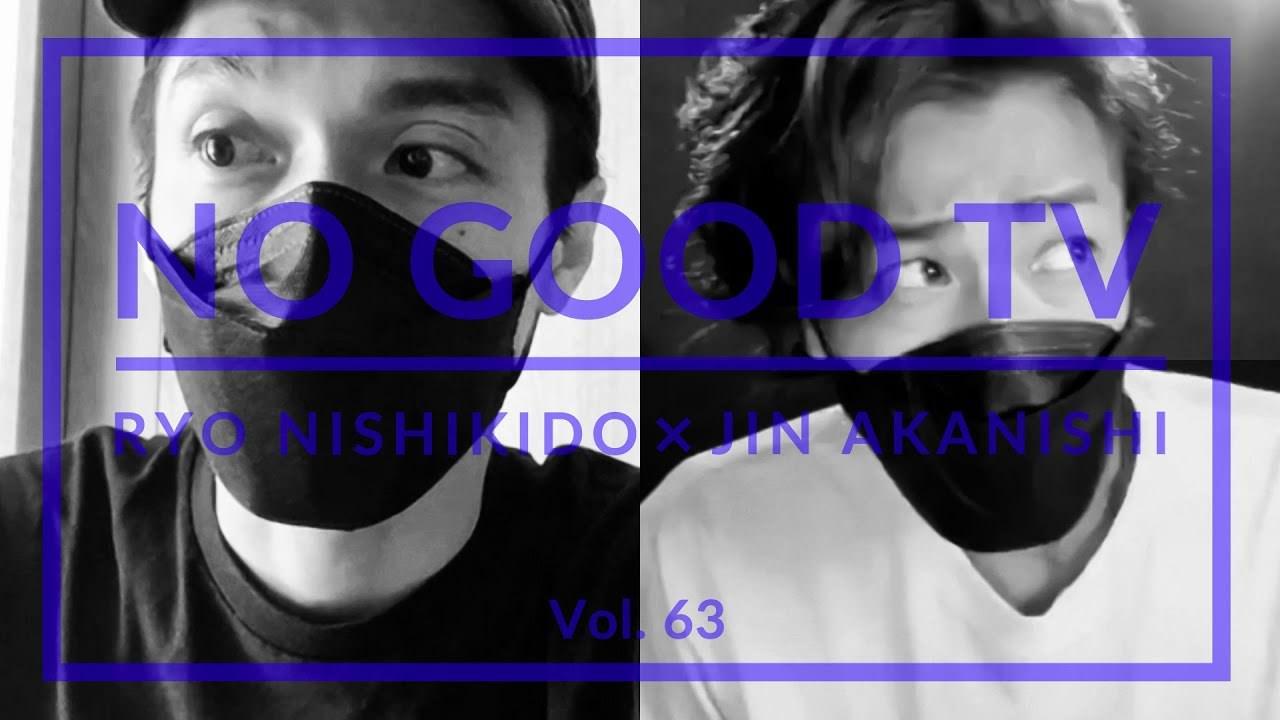錦戸亮さんと赤西仁さんが SSSランクフィルター使用の最高級KF94マスクを体験! YouTube『NO GOOD TV』で『KDOC』のマスクで アイジェスチャークイズに挑戦!