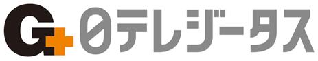 福岡PayPayドームで8月3日(火)より行われるエキシビションマッチ「ソフトバンク×巨人」三連戦をCSチャンネル 日テレジータスで完全生中継!!