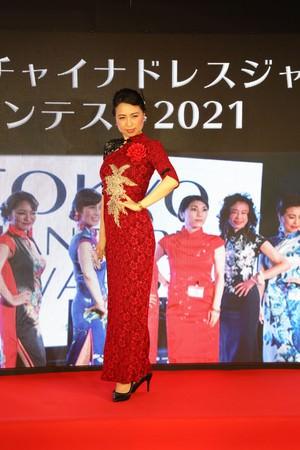 ミセス・チャイナドレス2020グランプリ 藤平仙花