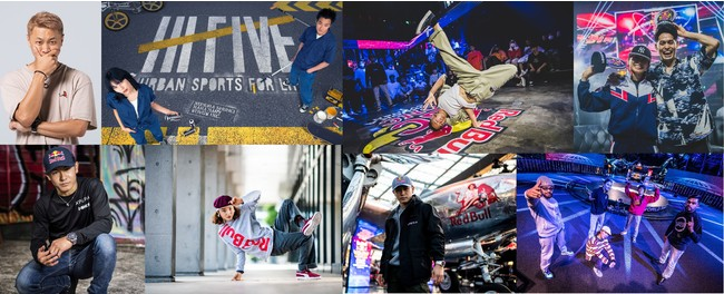 ©Little Shao、Dean Trem/Red Bull Content Pool